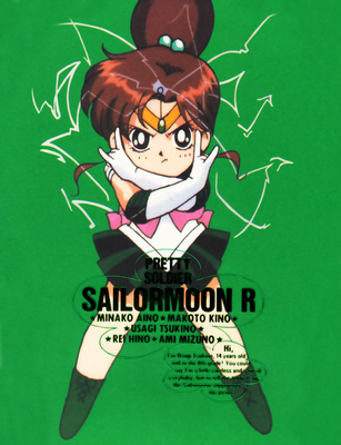 Sailor-moon-r-seika-notepad-04