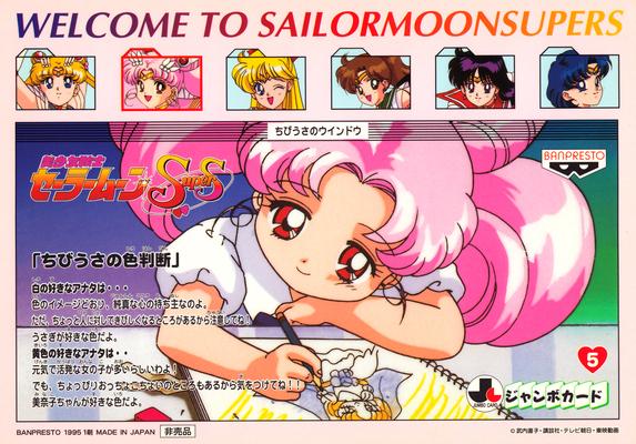 Sailor-moon-supers-banpresto-jumbo-set2-05b