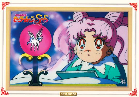 Sailor-moon-supers-banpresto-jumbo-set2-12