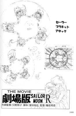 Sailor-moon-soldier-iv-100