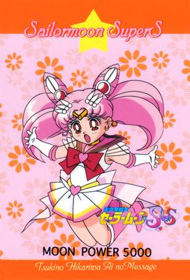 Sailor-moon-amada-magical-card-system-01