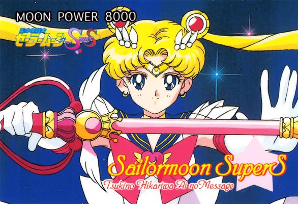 Sailor-moon-amada-magical-card-system-06