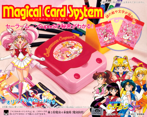 Sailor-moon-magical-card-system-reader-01