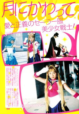 Toei-hero-max-vol7-03
