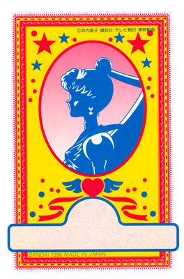 Fantasy-magical-heart-rod-card-05