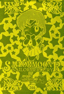 Sailor-moon-pp6-02