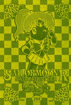Sailor-moon-pp6-04