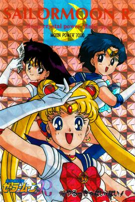 Sailor-moon-pp5-01