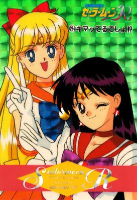 Sailor-moon-pp5-08
