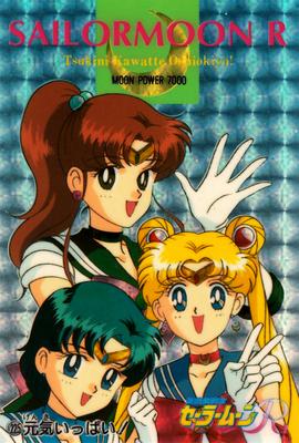 Sailor-moon-pp5-09