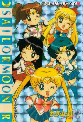 Sailor-moon-pp5-11