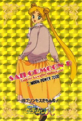 Sailor-moon-pp4-01