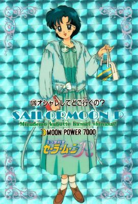 Sailor-moon-pp4-02