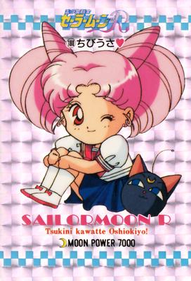 Sailor-moon-pp4-06