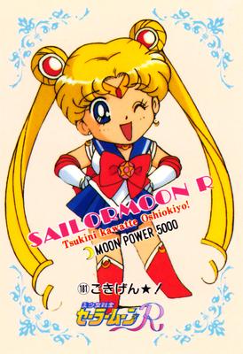 Sailor-moon-pp4-07