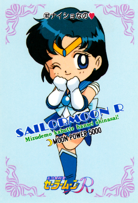 Sailor-moon-pp4-08