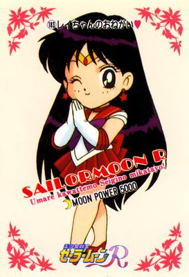 Sailor-moon-pp4-09
