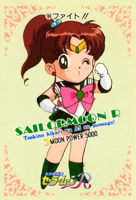 Sailor-moon-pp4-10