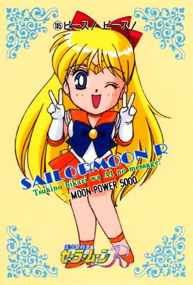 Sailor-moon-pp4-11