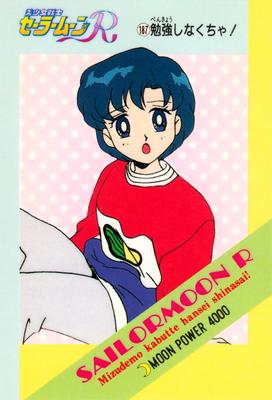Sailor-moon-pp4-13