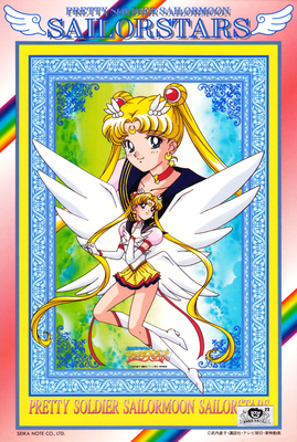 Sailor-moon-stars-puzzle-02