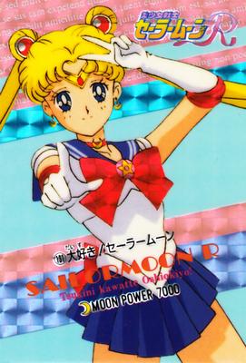 Sailor-moon-r-pp3b-01