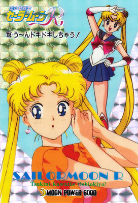 Sailor-moon-r-pp3b-06