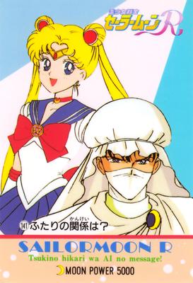 Sailor-moon-r-pp3b-11