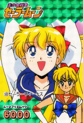 Sailor-moon-pp2-02
