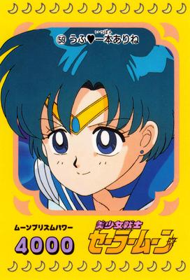 Sailor-moon-pp2-11