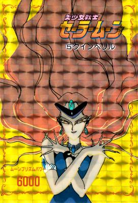 Sailor-moon-pp1-05