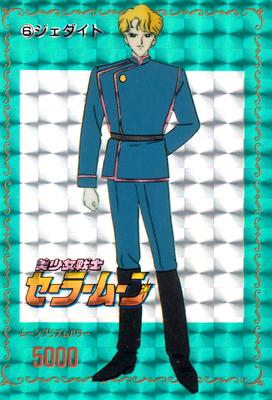 Sailor-moon-pp1-06
