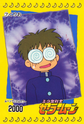 Sailor-moon-pp1-07