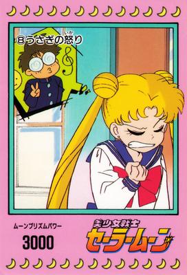 Sailor-moon-pp1-08