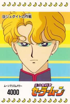 Sailor-moon-pp1-09