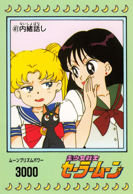 Sailor-moon-pp1-41