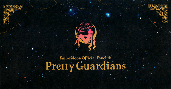 Sailor-moon-fanclub-letter-vol01-03