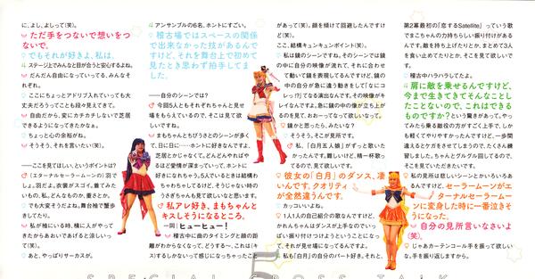 Sailor-moon-fanclub-letter-vol02-05
