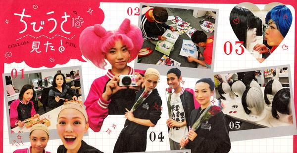 Sailor-moon-fanclub-letter-vol02-09