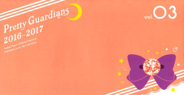 Sailor-moon-fanclub-letter-vol03-01