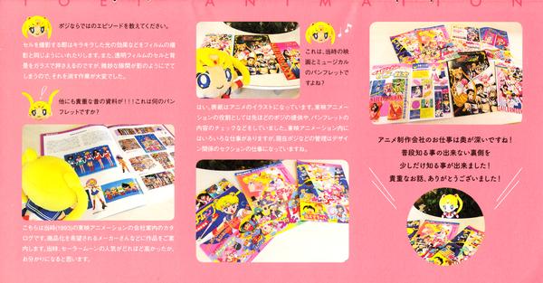 Sailor-moon-fanclub-letter-vol03-08