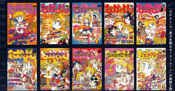 Sailor-moon-fanclub-letter-vol04-03