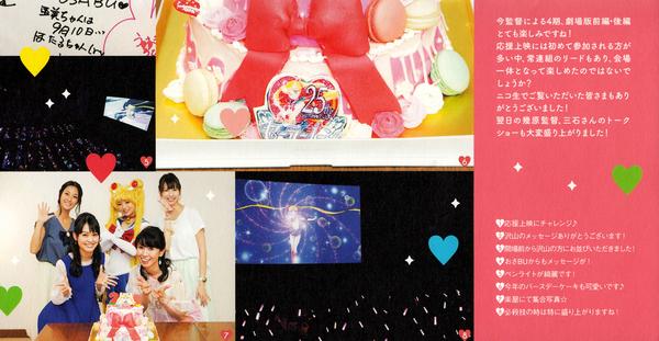 Sailor-moon-fanclub-letter-vol04-10