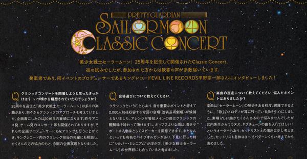 Sailor-moon-fanclub-letter-vol04-11