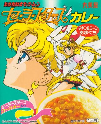 Sailor-moon-stars-curry-box-02