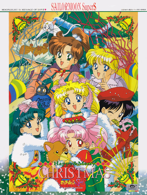 Sailor-moon-supers-christmas-puzzle