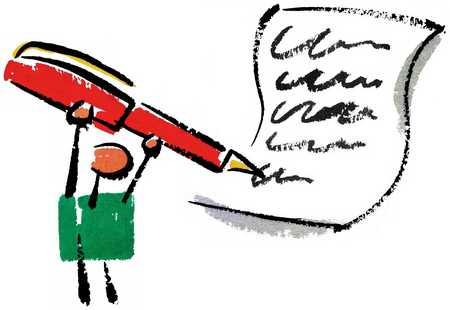 illustration essay in third person