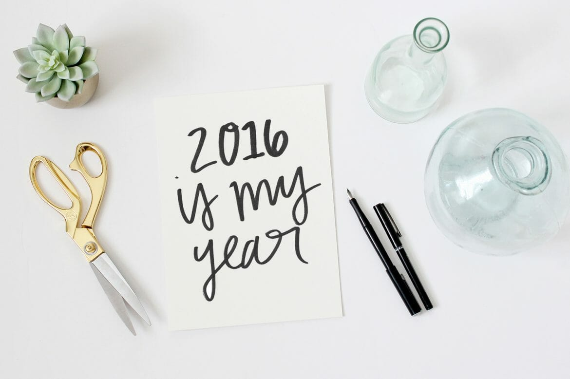 2016 goals, 2016 is my year, link round up, how to make 2016 resolutions stick, best 2016 resolutions