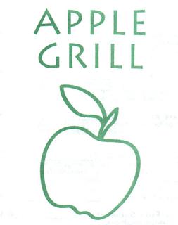 Apple%20grill
