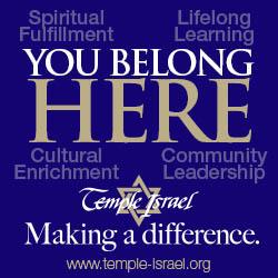 Temple Israel